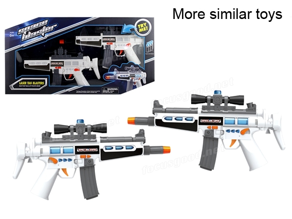 Handheld camouflage AK47 combat gun battle laser toy - Focusgood